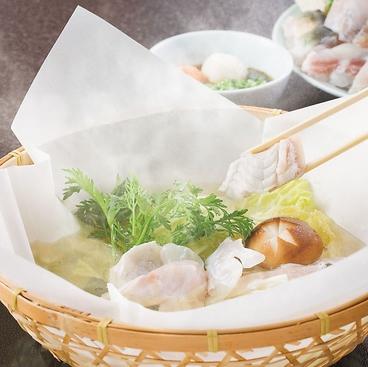 玄品 名古屋錦本町のおすすめ料理1