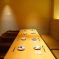 各種宴会に最適!最大12名様可能の個室※お席のみ利用の際は個室料 1室¥2200(税込)いただきます