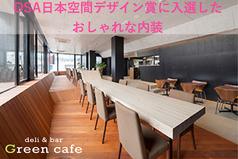 deli&bar Green cafe