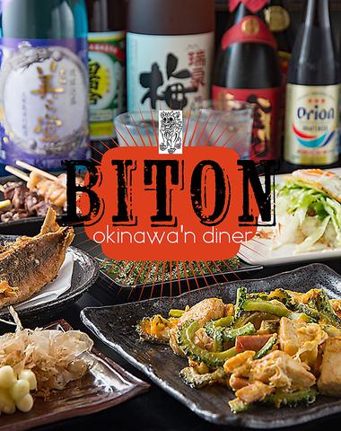 美味しい沖縄料理やお酒をご友人やご家族でたっぷりお楽しみ頂けます!