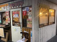 ターリー屋 九段下店の写真