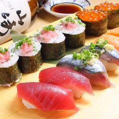 旬鮮屋 漁のおすすめ料理1