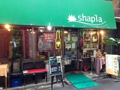 シャプラ Shaplaの写真