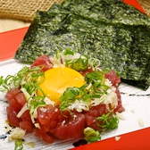 藁焼き鰹たたき 明神丸 西新宿店のおすすめ料理3