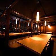 新宿夜景個室居酒屋♪完全個室2名~40名様OK
