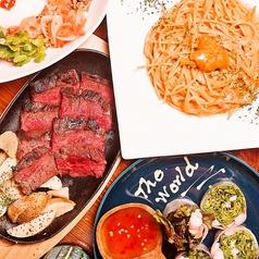 The World Kitchen ザ ワールドキッチン 横浜東口店の写真