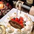 """誕生日・記念日のお祝いなど、主役の方がいらっしゃるパーティーには、当店より素敵な特典サービスをご用意。""""おめでとう""""や""""ありがとう""""などのメッセージをお皿に刻んだスペシャルデザートプレートを無料プレゼント!お世話になっている方や大切なご友人へのお祝いにちょっとしたサプライズはいかがですか♪"""