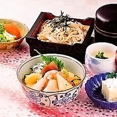 和楽亭おうざんのおすすめ料理1