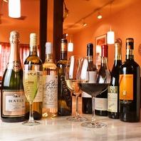 スペイン直輸入のワイン