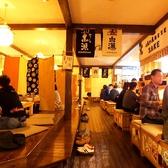 ほっこり酒場 亜もん 江曽島店の雰囲気2