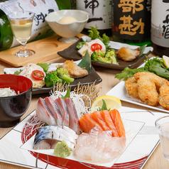 仙臺驛日本酒バル ぷらっとのおすすめ料理1