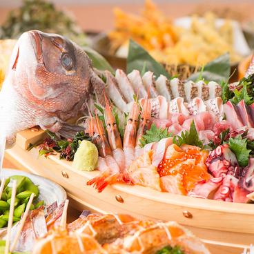 濱焼北海道魚萬 旭川2条通店のおすすめ料理1