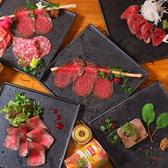 赤身肉としゃぶしゃぶ 晴のおすすめ料理2