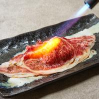 厳選した贅沢な和牛料理をご用意!!