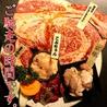 焼肉 火の蔵 浜松上西店のおすすめポイント2