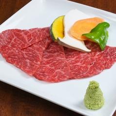 焼肉 三水苑 東口 にごうのおすすめ料理2