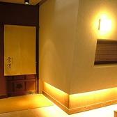 京澤 きょうさわの雰囲気3