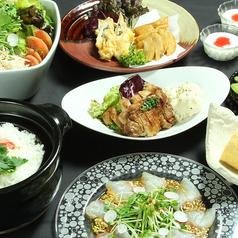 箱屋 ハコヤ 岐阜駅前店のコース写真