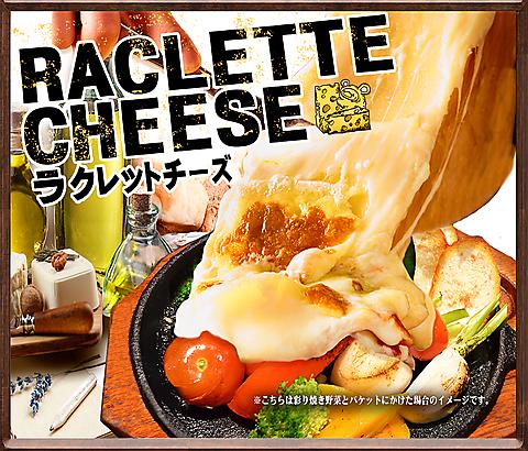 海峡のチーズ料理へのこだわりがいっぱい★