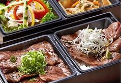 無煙炭火焼肉 生一本 丸亀土器本店のおすすめ料理1