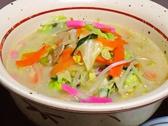 和食ファミリーレストラン どんと 安芸店のおすすめ料理3