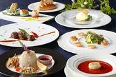 THE DINING シノワ唐紅花&鉄板フレンチ蒔絵のおすすめ料理2