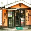地下鉄東西線門前仲町駅3番出口から徒歩1分!こちらがお店の外観です。
