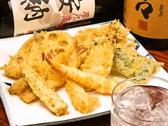 天ぷら割烹 天はるの詳細