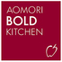 AOMORI BOLD KITCHEN アオモリ ボールド キッチンのロゴ