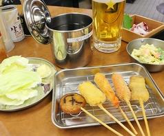 へそ 静岡1号店の写真