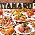 イタマル 船橋 表通り店のおすすめ料理1