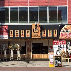 近鉄鈴鹿線「平田町」駅徒歩2分!遠くからでもわかる、この大きな看板が目印!
