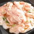 料理メニュー写真金獅子豚ホルモン