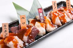 情熱ホルモン 徳山酒場のおすすめ料理2