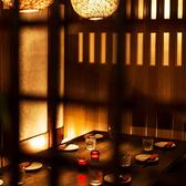 完全個室だから周りを気にせずご宴会!接待や、大切なご商談にもご利用下さい。温かな灯りの個室空間が落ち着いた大人の空間を作りあげます。ゆったり寛ぎの空間をお提供させていただきます。特別な時間をお過ごしください。