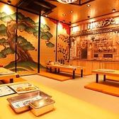 地下の大広間はご宴会、貸切におすすめ!きれいな畳のお座敷で、最大50名様までご利用頂けます!