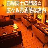 カフェトラ CAFETORA 宇都宮下戸祭店の雰囲気3