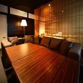 半個室ソファ席5~8名前後。ゆったり寛げるプライベート空間。少人数での飲み会・宴会にぜひご利用ください。宴会コースは複数ご用意。4500円~飲み放題付きとリーズナブルな価格でご用意いたします。