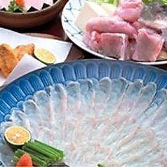ひろもとのおすすめ料理1