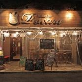 イタリアンバール ペスカーラ 綱島店の雰囲気3