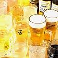好みの異なるお仲間同士が集まるご宴会も、種類豊富な飲み放題があれば幹事様楽々!当店の飲み放題は、定番の生ビールの他、地酒や焼酎、ワイン、サワー、カクテル、ソフトドリンクまで充実の品揃え。お酒好きの方も、お酒が弱い人にもきっとご満足頂けます◎