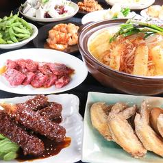 赤から 梅田NU茶屋町店のコース写真