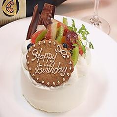 『バースデーケーキ』◆季節のフルーツのショートケーキ◆◆生チョコレートケーキ◆