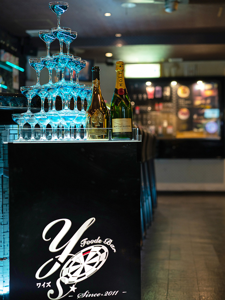 Foods Bar Y's (ワイズ)|店舗イメージ9