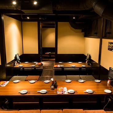 金の蔵 渋谷109前店 Part1の雰囲気1