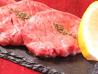ホルモン焼肉 牛舞 MO-MAIのおすすめポイント1