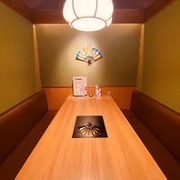 【個室】4~20名様上質な「和食」と「空間」を!