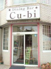 Cu-bi キュービの写真