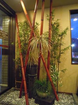 和食ファミリーレストラン どんと 安芸店の雰囲気1