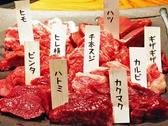 桜屋 馬力キング 小倉店の写真